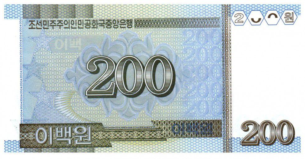 Corée du Nord 200 Won Fleurs - 2005