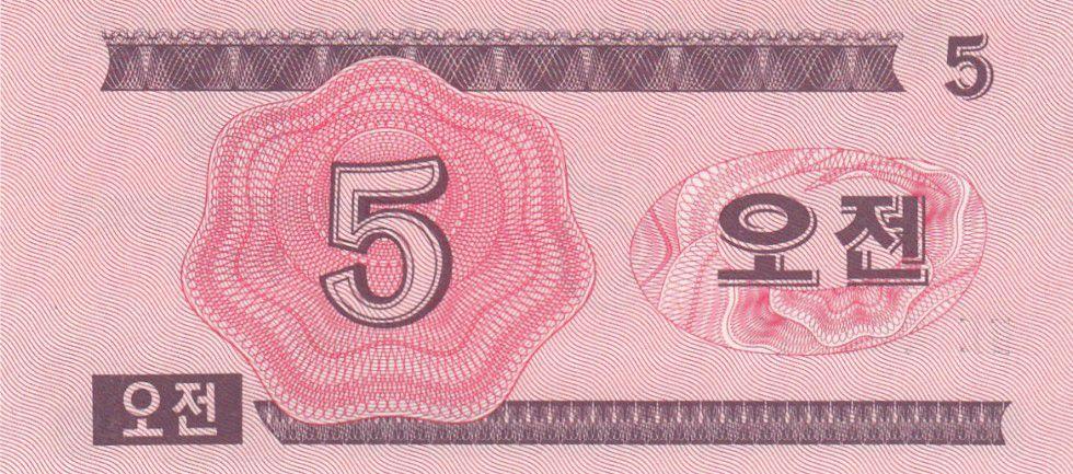 Corée du Nord 5 Chon Rose - 1988