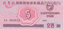 Corée du Nord 5 Chon Rose