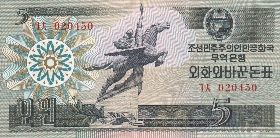 Corée du Nord 5 Won Statue Chollima - 1988