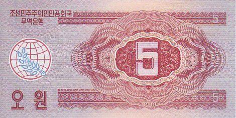 Corée du Nord 5 won Temple