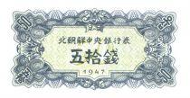 Corée du Nord 50 Chon Bleu - 1947