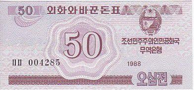 Corée du Nord 50 Chon Rose