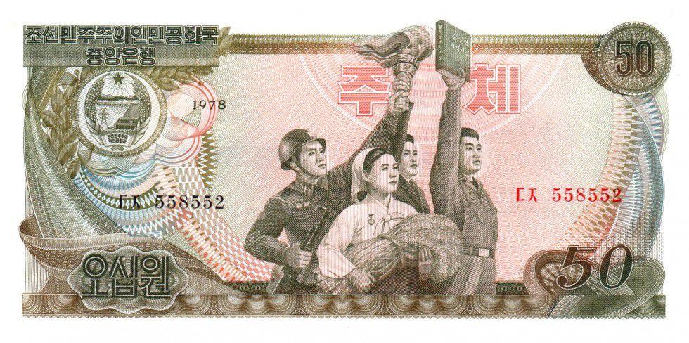 Corée du Nord 50 Won Soldat, militants - 1978