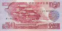 Corée du Nord 50 won Temple