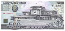 Corée du Nord 500 Won Immeuble gouvernemental - Pont - 1998