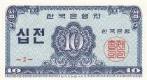 Corée du Sud 10 Jeon Bleu - 1962