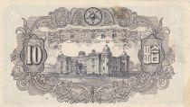 Corée du Sud 10 Won Porte de la Cité - 1949 - P.2  - TTB + - Série 43