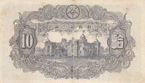 Corée du Sud 10 Won Porte de la Cité - 1949 - P.2  - TTB  - Série 41