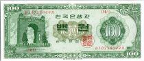 Corée du Sud 100 Won - Arche - Grande Entrée  - 1963