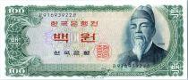 Corée du Sud 100 Won - Roi Sejong le Grand - Palais - 1965