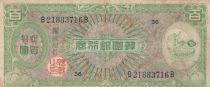 Corée du Sud 100 Won Bateau médiéval - 1953 - TB - P.14 Série 36