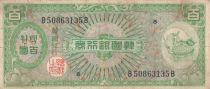 Corée du Sud 100 Won Bateau médiéval - 1953 - TB - P.14 Série 8