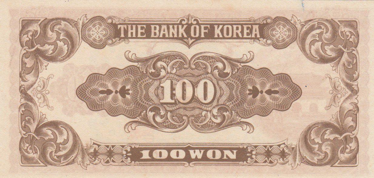 Corée du Sud 100 Won Porte de la Cité - 1950 - P.7 - SPL- Série 151