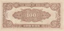 Corée du Sud 100 Won Porte de la Cité - 1950 - P.7 - SPL Série 80