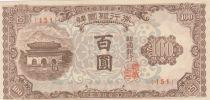 Corée du Sud 100 Won Porte de la Cité - 1950 - P.7 - SUP Série 151
