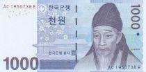 Corée du Sud 1000 Won ND2007 - Yi Hwang