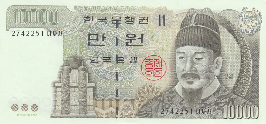 Corée du Sud 10000 Won Roi Sejong - Pavillion - 2000