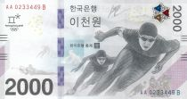 Corée du Sud 2000 Won Jeux Olympiques d\'Hiver - 2018