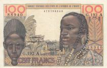 Costa d\'Avorio 100 Francs mask 1961 litho - Ivory Coast - Serial G.192
