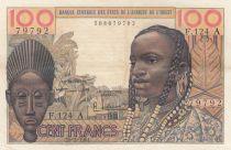 Costa de Marfil 100 Francs mask 1961 - Ivory Coast - Serial F.124