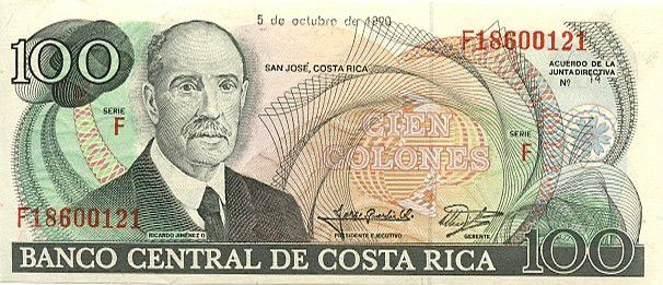 billet costa rica 100 colones r  jimenez