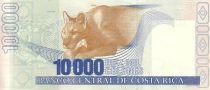 Costa Rica 10000 Colones E. Gamboa, volcano - Puma