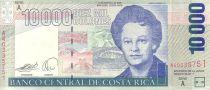 Costa Rica 10000 Colones E. Gamboa, volcans - Puma
