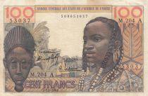 Côte d´Ivoire 100 Francs masque 1964 - Côte d\'ivoire - Série M.204