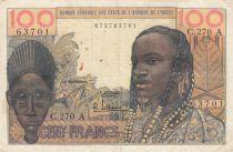 Côte d´Ivoire 100 Francs masque 1965 - Côte d\'ivoire - Série C.270