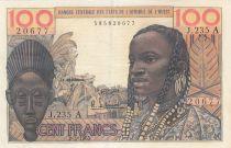 Côte d´Ivoire 100 Francs masque 1965 - Côte d\'ivoire - Série J.235