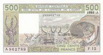 Côte d´Ivoire 500 Francs zébus 1984 - Côte d\'ivoire - Série F.12