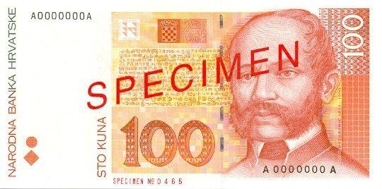 Croatia 100 Kuna Ivan Mazuranic - Rijeka