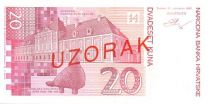 Croatia 20 Kuna J. Jelacic - Castle of Count Eltz in Vukovar