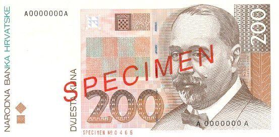 Croatia 200 Kuna Stjepan Radic - Osijek