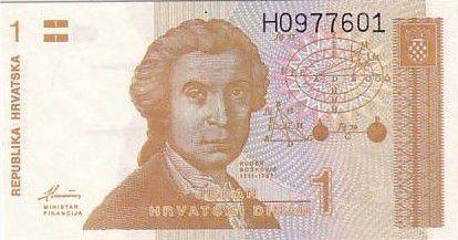 Croatie 1 Dinar R. Boskovic