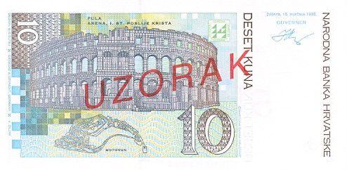 Croatie 10 Kuna J. Dobrila - Arènes de Pula