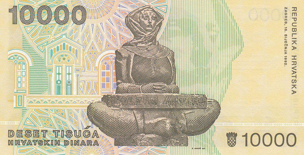 Croatie 10000 Dinara R. Boskovic - Cathédrale Zagreb - 1992 - Neuf  P.25