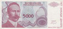 Croatie 5000 Dinara 1993 - Petar Koche, Armoiries
