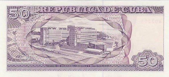 Cuba 50 Pesos C.G. Iniguez - Biotechnology