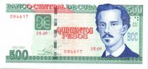 Cuba 500 Pesos Ignacio Agramonte - 2010 (2015)