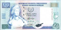 Cyprus 20 Pounds Bust of Aphrodite - Kyrenia Boat - 2004