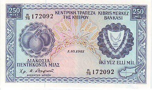 Cyprus 250 Mils Fruits - Mine
