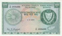 Cyprus 500 Mils 1971 - aUNC- P.42a