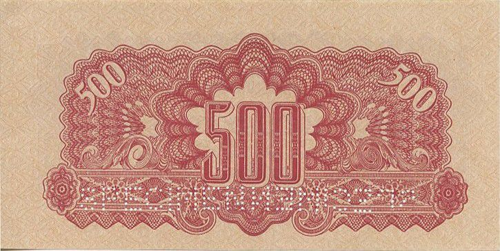 Czechoslovakia 500 Korun Red