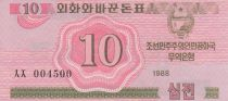 Democratic People´s Republic of Korea 10 Chon Pink - 1988