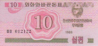 Democratic People´s Republic of Korea 10 Chon Pink