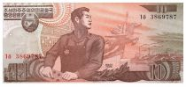 Democratic People´s Republic of Korea 10 Won Worker - 1998