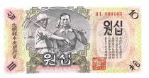 Democratic People´s Republic of Korea 10 Won Workers - Mountains 1947