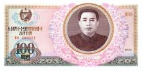 Democratic People´s Republic of Korea 100 Won Kim Il Sung - House 1978